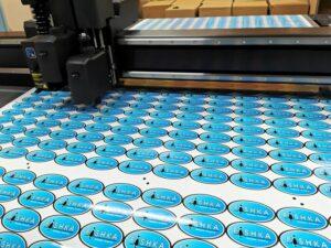 drukowanie naklejek i etykiet bydgoszcz